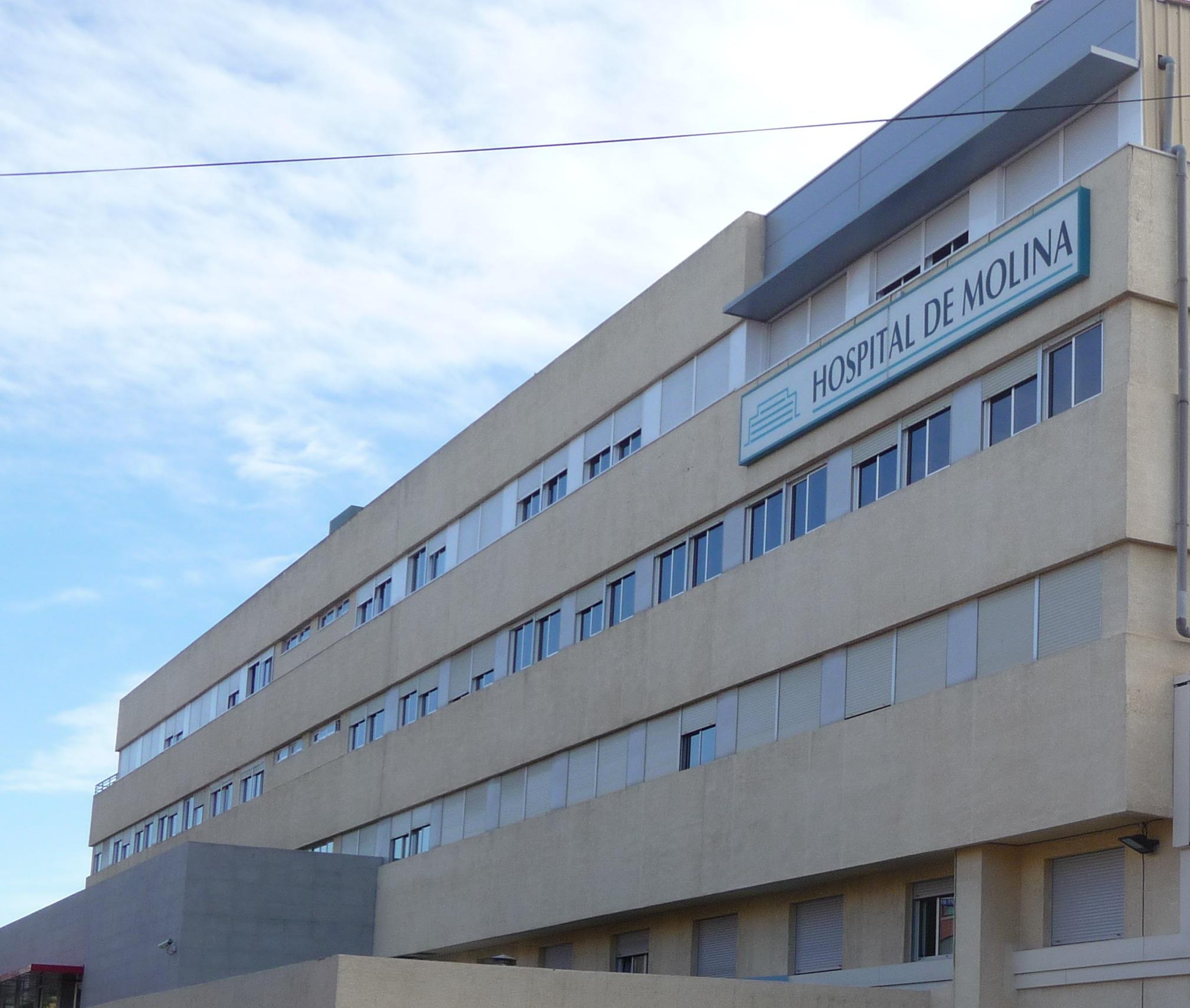 1 Vista de la fachada principal del Hospital de Molina